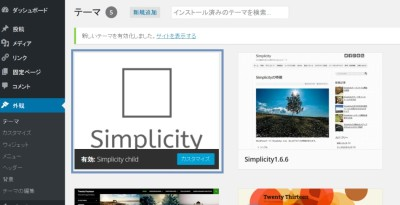 simplicity11