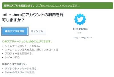 twitter12