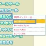 ロリポップ!レンタルサーバで WordPress を複数インストール